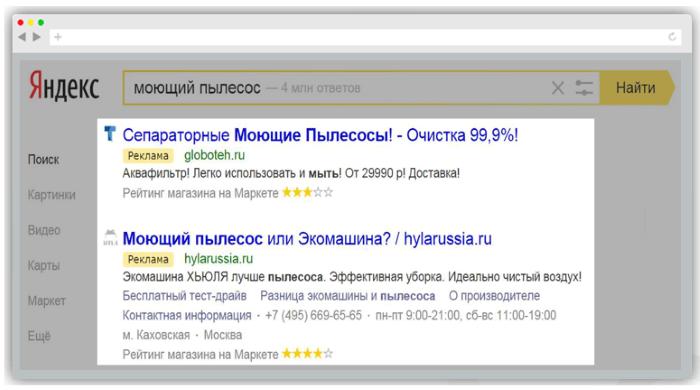 Что такое интернет - реклама следом начинается продвижение интернет ресурса другими словами его реклама