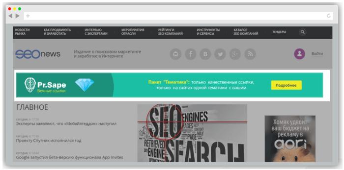 Интернет реклама блоги подать бесплатную рекламу на сайты г.сибай